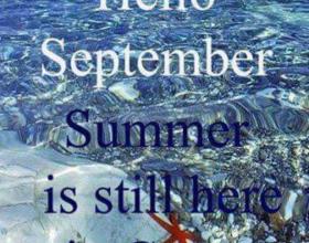 χαμόγελο,καλή διάθεση,καλό μήνα,καλό Σεπτέμβριο.