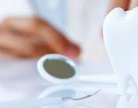 οδοντίατροι, τιμές ,Λαρισα,οδοντίατροι και εοπυυ,ασφάλεια.
